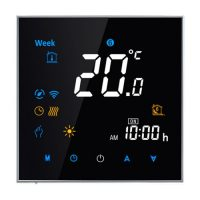 Термостат ВНТ-3000 (черный, белый)