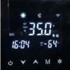 WiFi контроллер для управления тепловым насосом